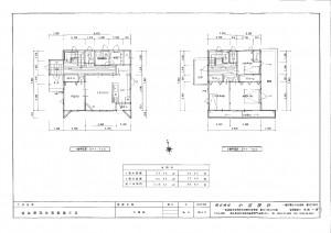 岩谷建売住宅平面図-001 (1)