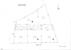 三川分譲-001 (1)